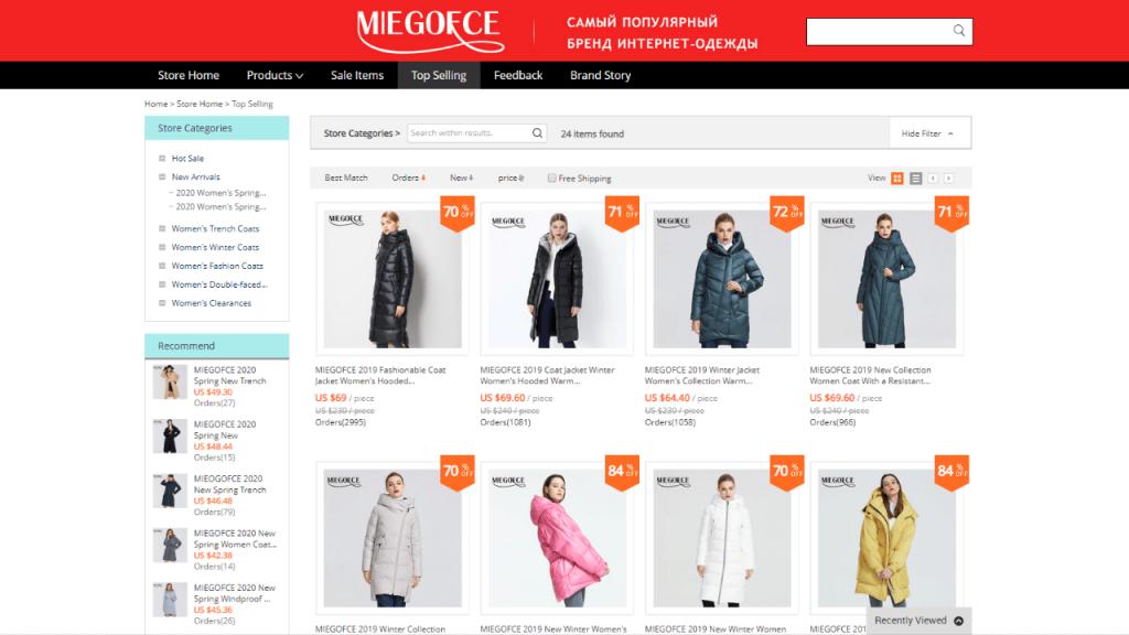 29. Miegofce-best & top women fashion brands on aliexpress